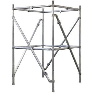 Aluminum Boiler Scaffold Part No.191