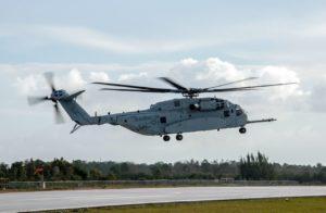Universal Helicopter Maintenance Platform Model ME-201
